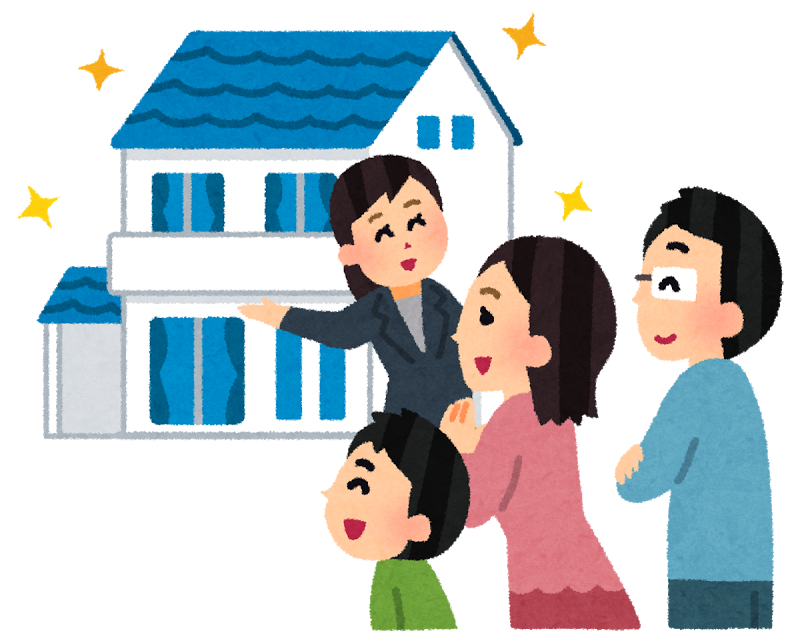 家のイメージを家族で話し合う