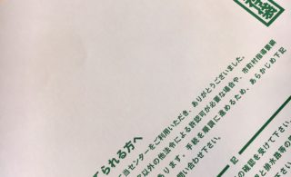 建築確認申請 岐阜 ママ色ハウス 小笠原です。