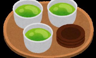 氷出し緑茶